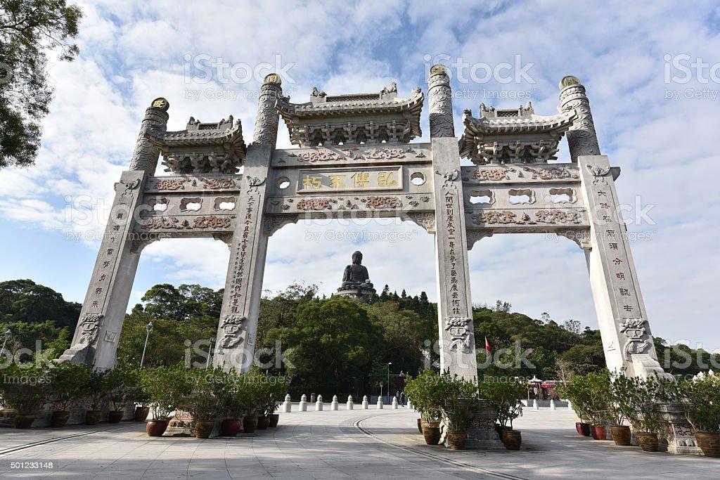 The Po Lin monastery gate and giant buddha, Hongkong stock photo