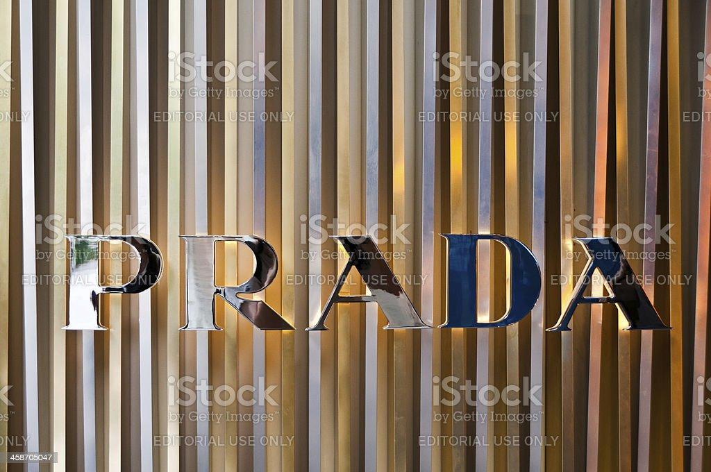 The Prada Logo stock photo