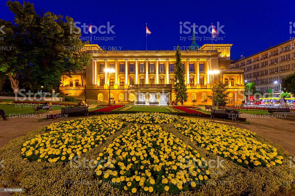 The Presidential Palace in Belgrade, Serbia stock photo