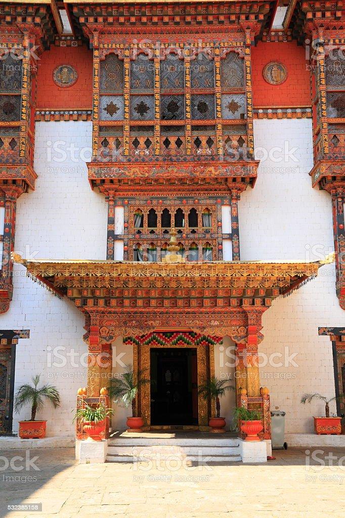 The Punakha Dzong stock photo