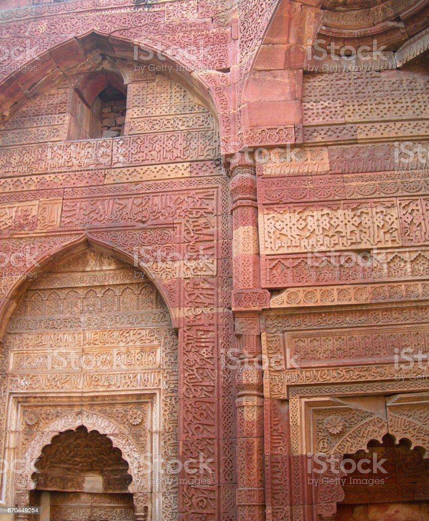 The Qutub Minar monument site details stock photo