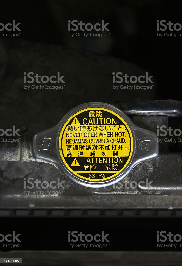 The radiator cap under the hood of the car stock photo