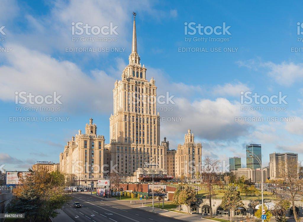 The Radisson Royal Hotel Moscow. stock photo