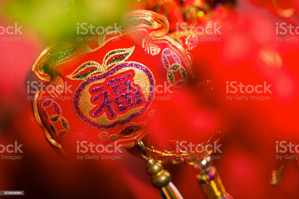 The red decorations for Spring festival stock photo