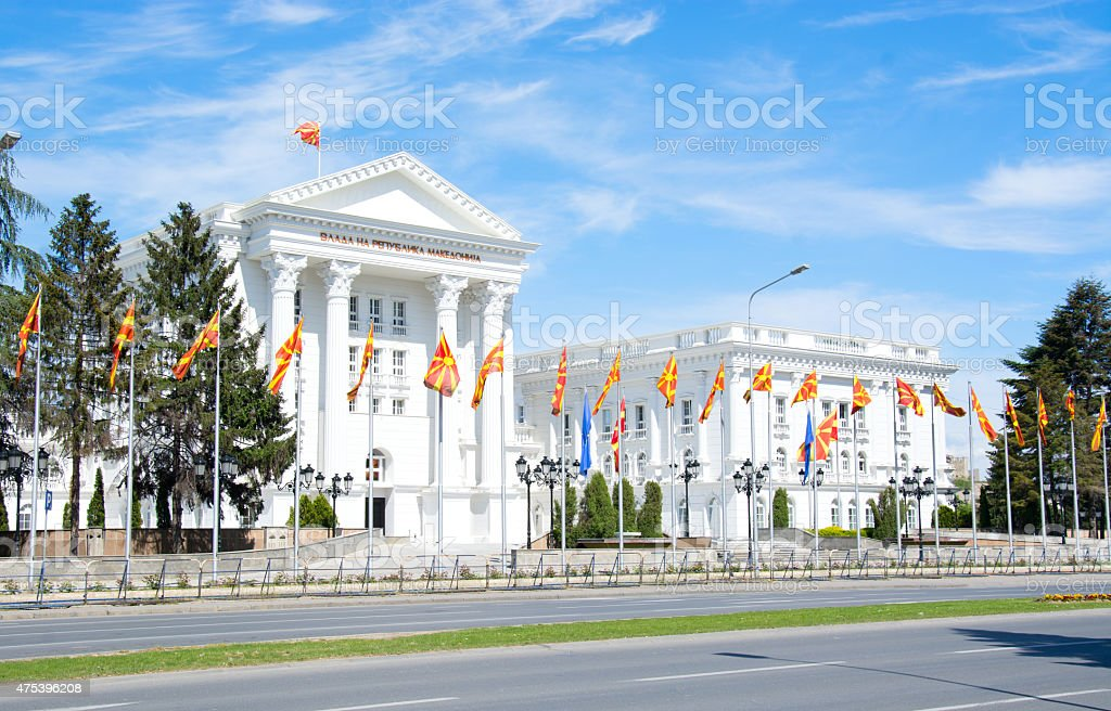 The Republic of Macedonia Government Building. stock photo