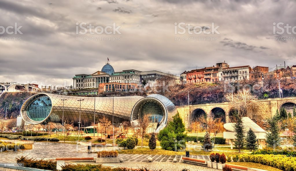 The Residence of President above the Cultural Centre in Tbilisi stock photo