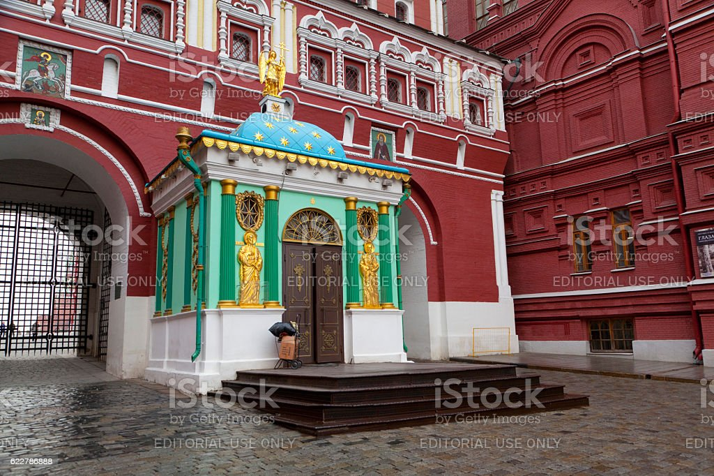 the Resurrection Gate in Moscow,Russia stock photo