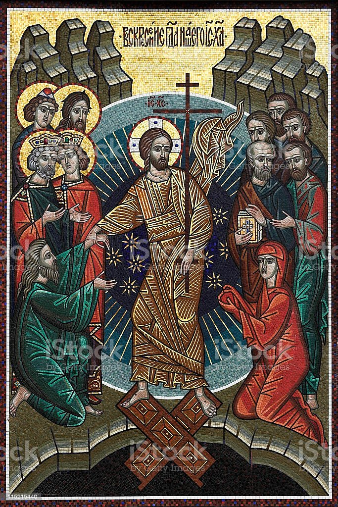 The resurrection of Christ royalty-free stock photo