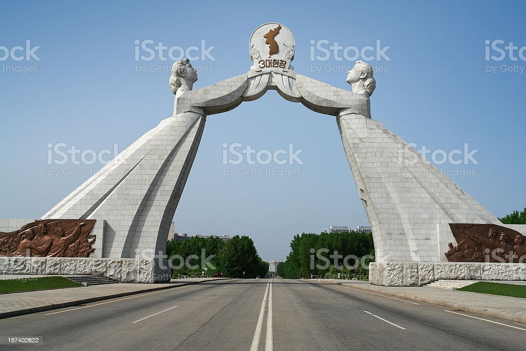 The Reunification Monument in Pyongyang royalty-free stock photo