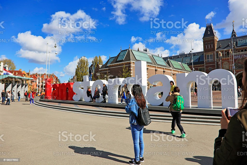The Rijksmuseum and I Amsterdam sign stock photo