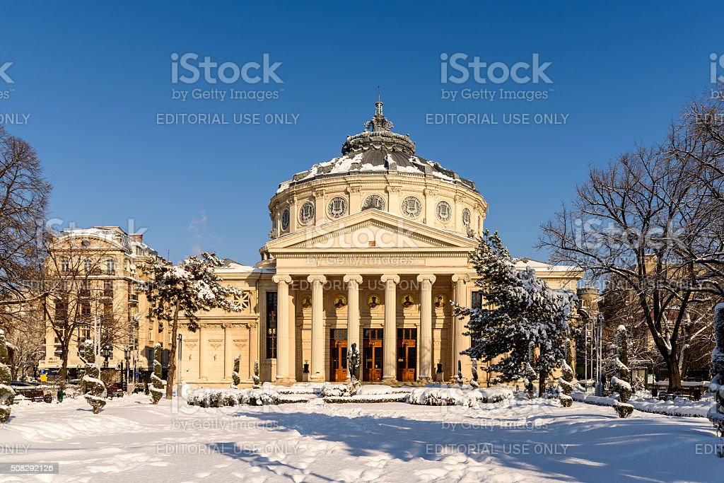 The Romanian Athenaeum George Enescu (Ateneul Roman) In Bucharest stock photo