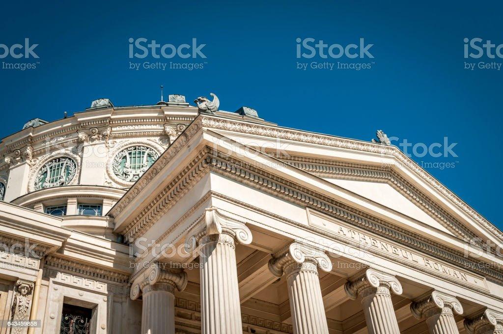 The Romanian Athenaeum stock photo
