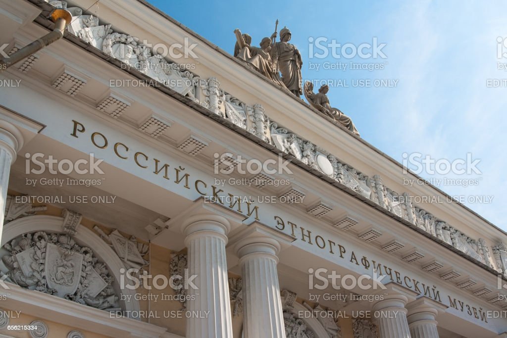 The Russian Museum of Ethnography in St. Petersburg Rossia stock photo