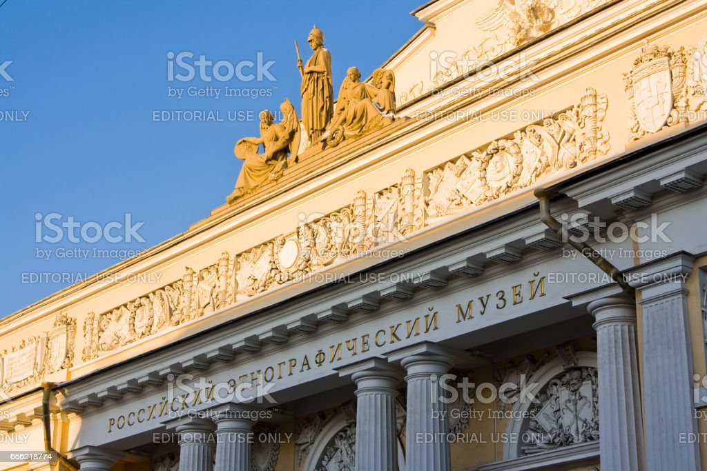 The 'Russian Museum of Ethnography' in St. Petersburg Russia stock photo