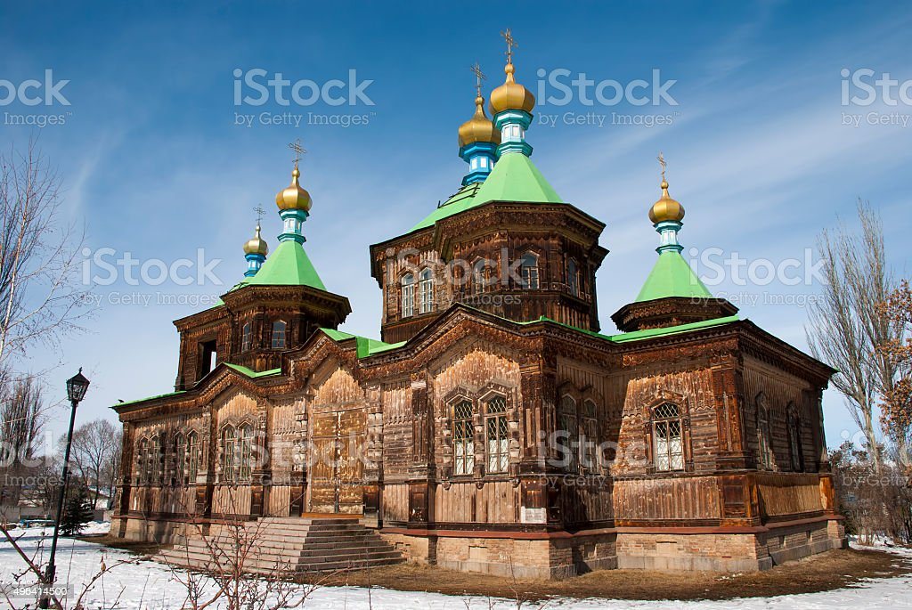 The Russian Orthodox Holy Trinity Cathedral in Karakol stock photo