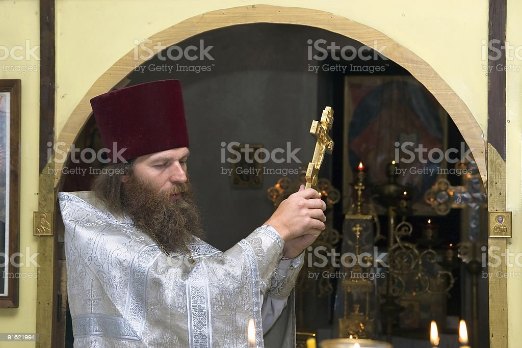 The Russian orthodox priest stock photo