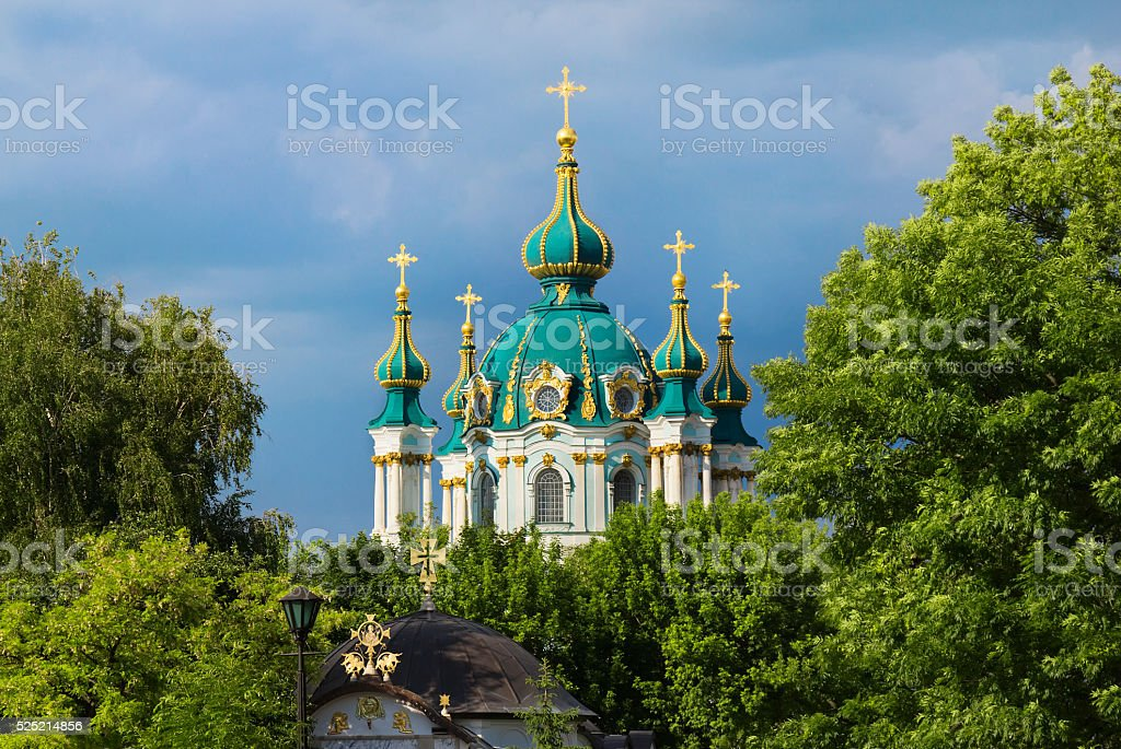 The Saint Andrew's Churchin, Kiev, Ukraine stock photo