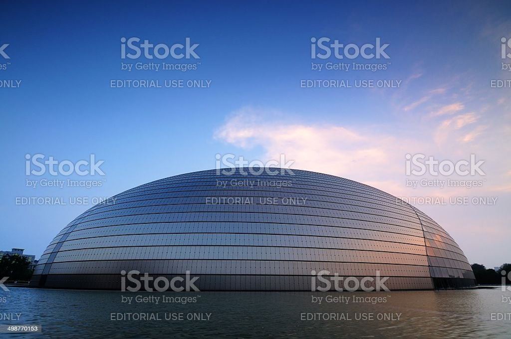 The setting sun under the Beijing State Opera stock photo