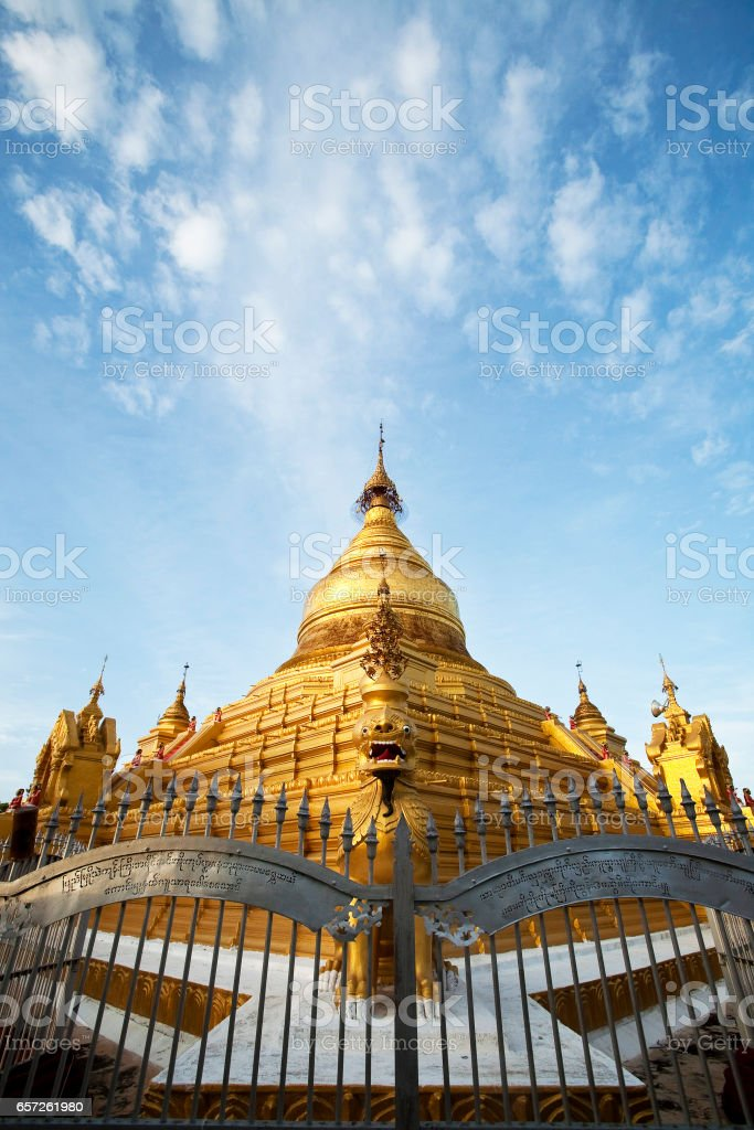 The Shwezigon Pagoda stock photo