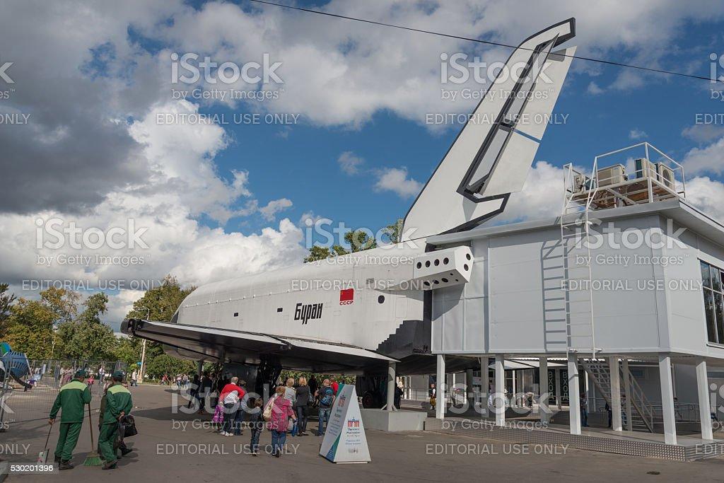 The Soviet space shuttle 'Buran'. stock photo