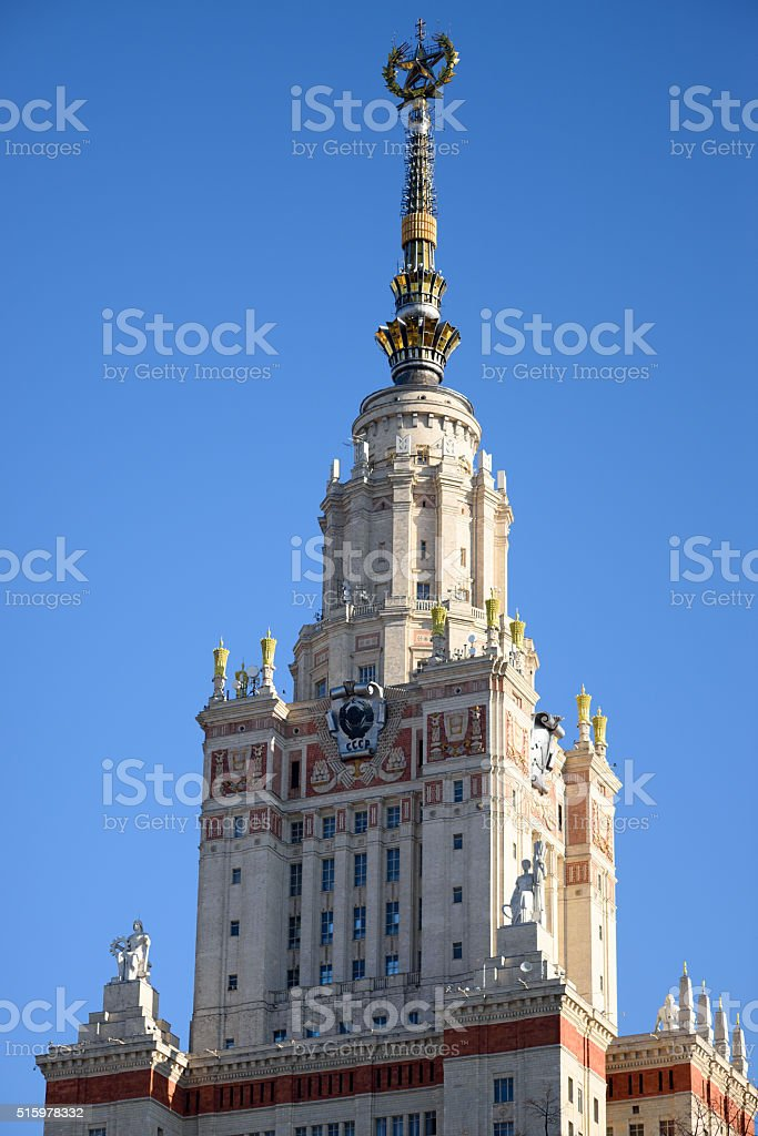 The spire of the main building of Moscow State University stock photo