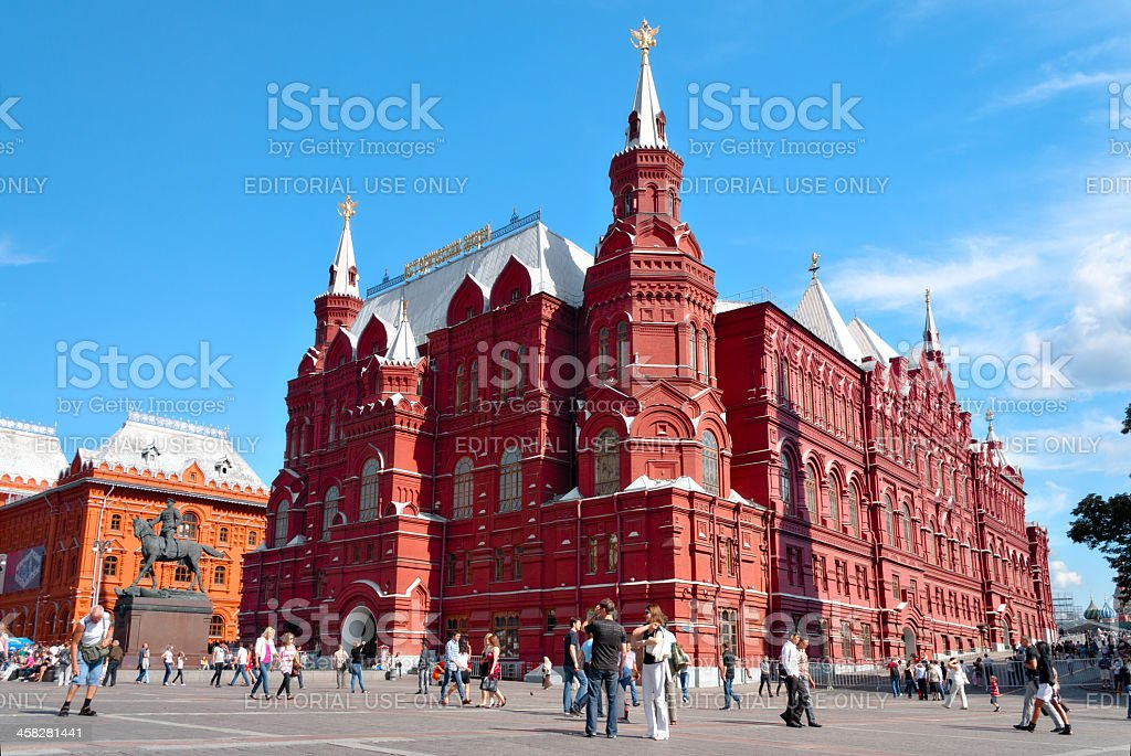The State Historical Museum of Russia in Moscow royalty-free stock photo