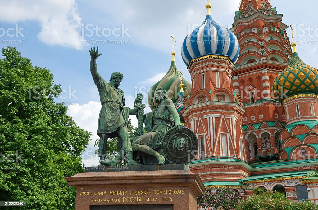 The Statue Minin и Pozharsky, Moscow, Russia stock photo