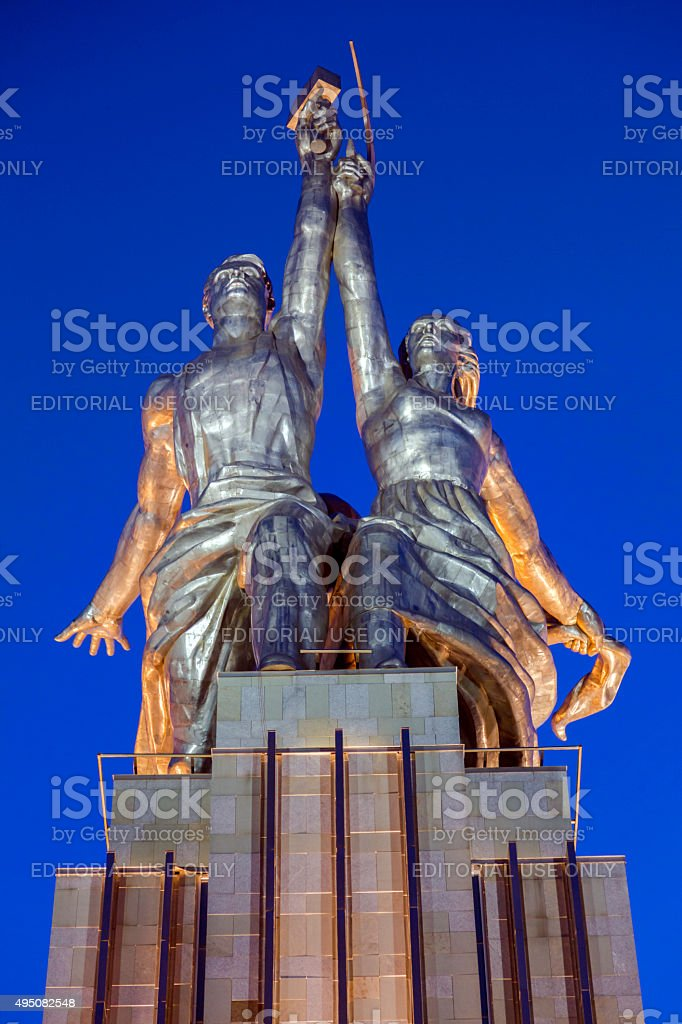 The Statue of Worker and Kolkhoz Woman in Moscow, Russia stock photo