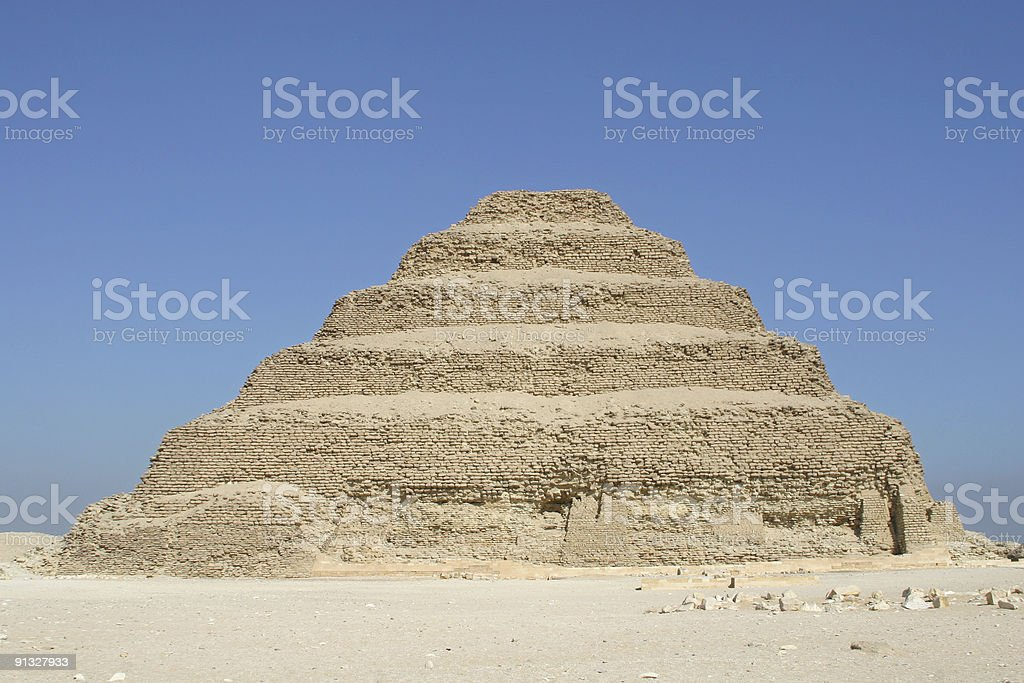 The Step Pyramid stock photo