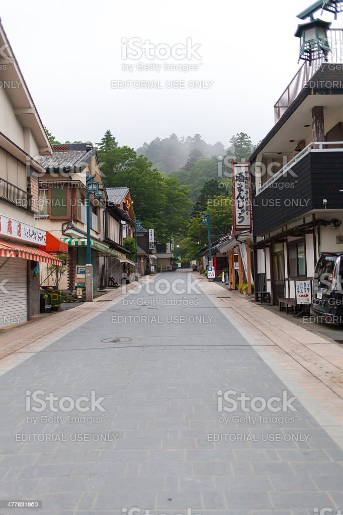 The street in front of the Mt Takao entrance stock photo
