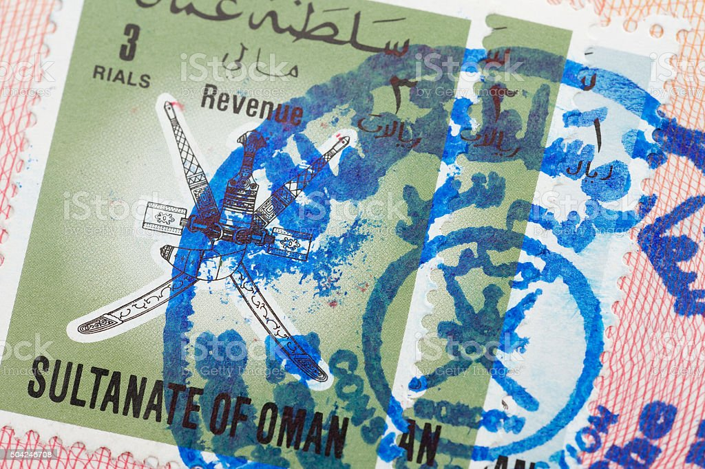 The Sultanate of Oman visa and immigration control stamp. stock photo