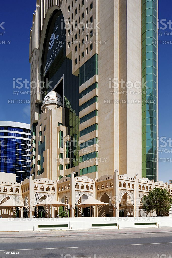 The Supreme Education Council Building in Doha, Qatar stock photo