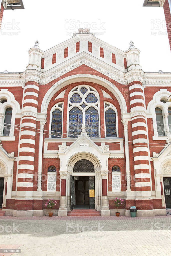 The Synagogue  in Brasov,  Romania royalty-free stock photo