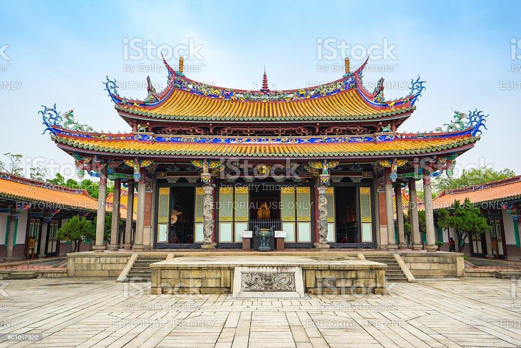 The Taipei Confucius Temple in Taiwan. stock photo