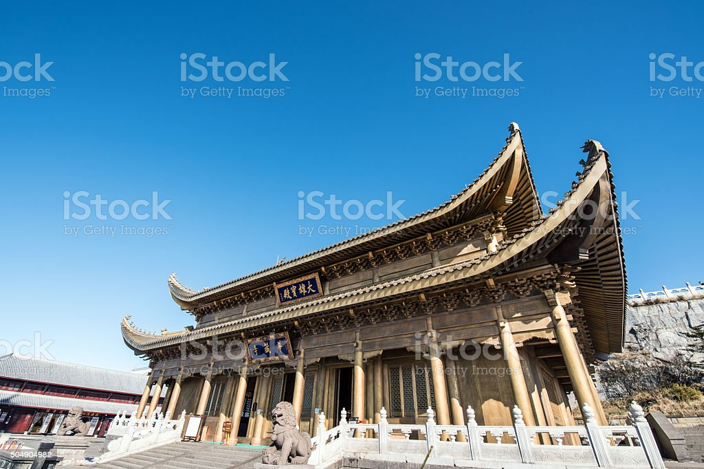 the temple at the top of the Emei Mountain stock photo