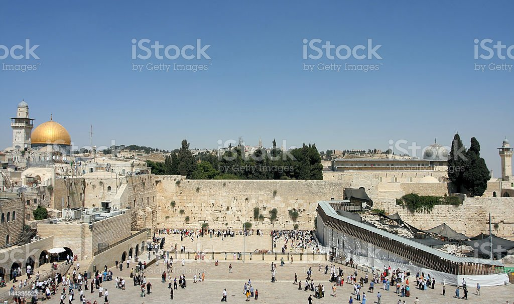 The Temple Mount in Jerusalem stock photo