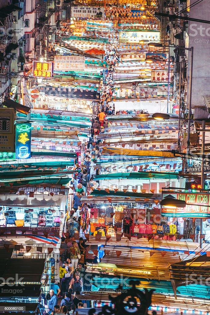 The Temple Street night market, Hong Kong stock photo