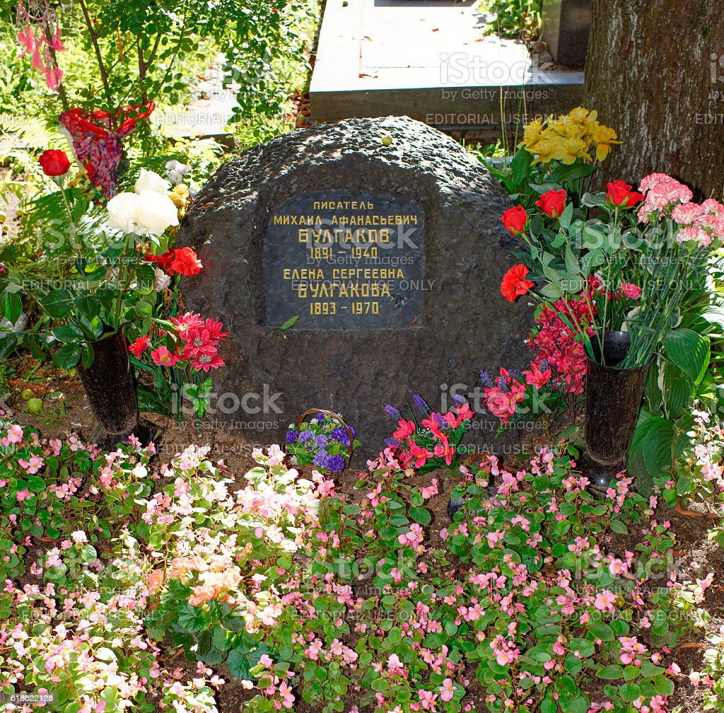 The tomb of the writer Mikhail Bulgakov stock photo