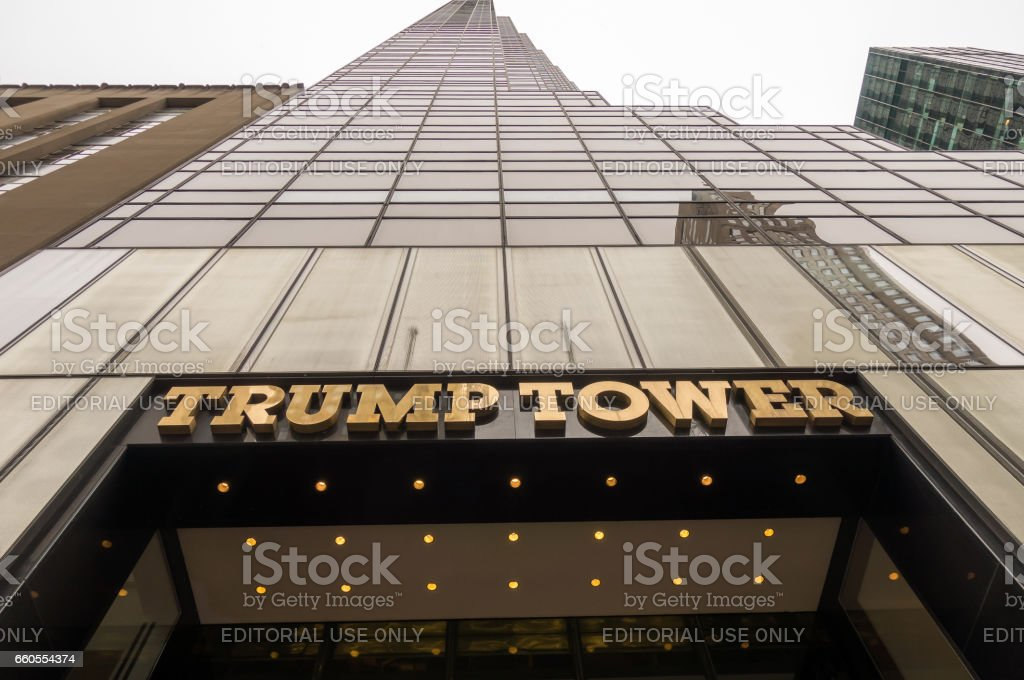 The Trump Tower on Fifth Avenue stock photo