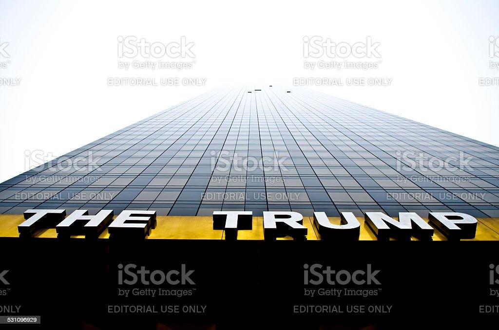 The Trump World Tower stock photo