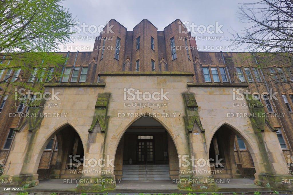 the University of Tokyo stock photo