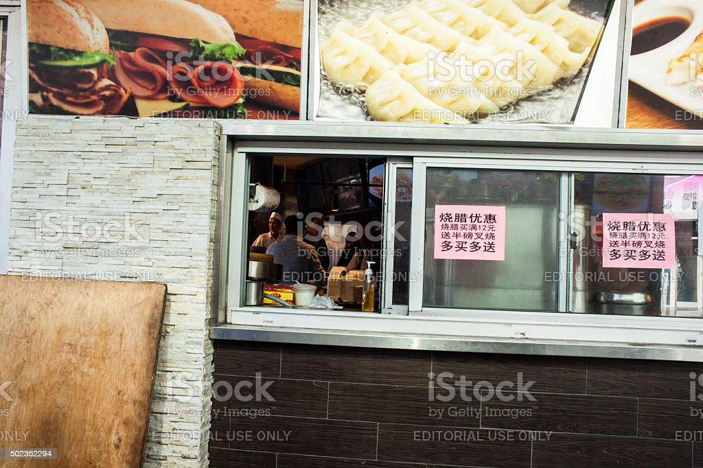The view through an open window inside Chinatown restaurant stock photo