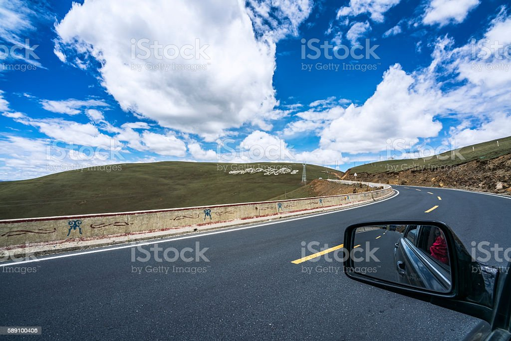 The way of the plateau stock photo