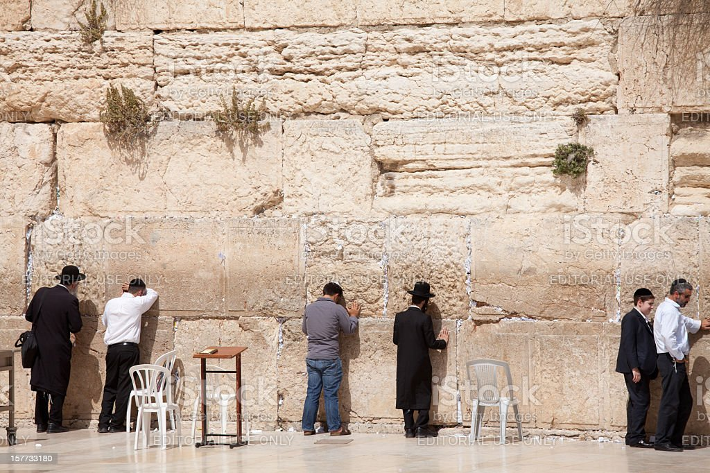 The Western wall in Jerusalem, Israel stock photo