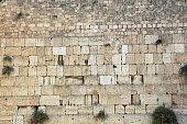 The Western Wall in Jerusalem. Israel