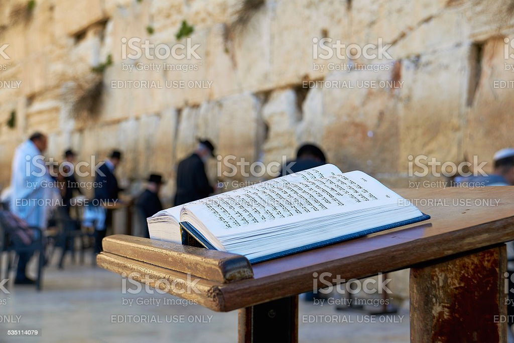 The Western Wall in Jerusalem stock photo
