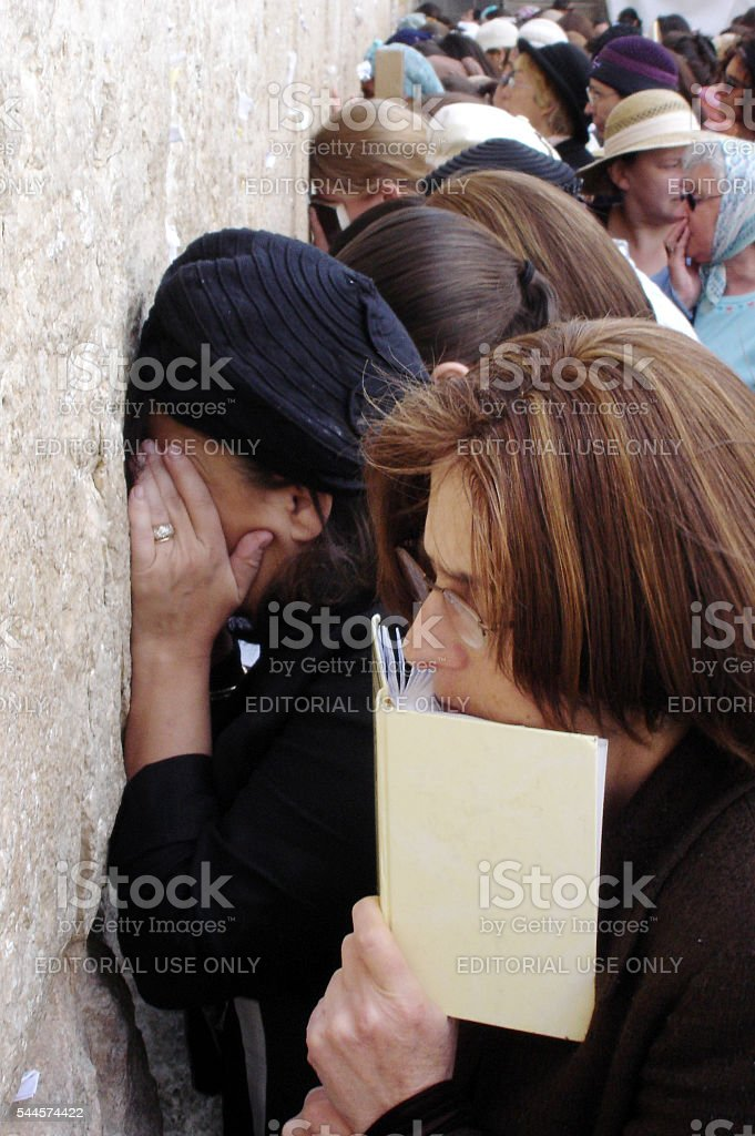 The Western Wall - Israel stock photo