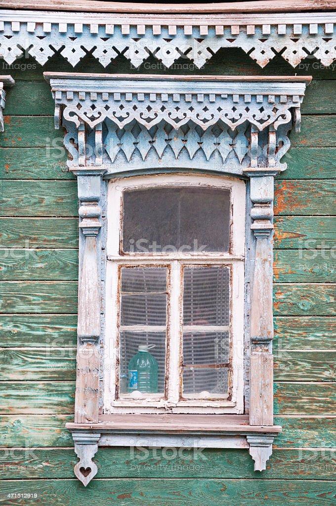 The window . royalty-free stock photo
