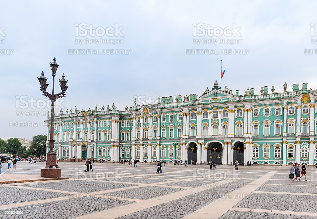 The Winter Palace from Palace Square, Saint Petersburg, Russia stock photo