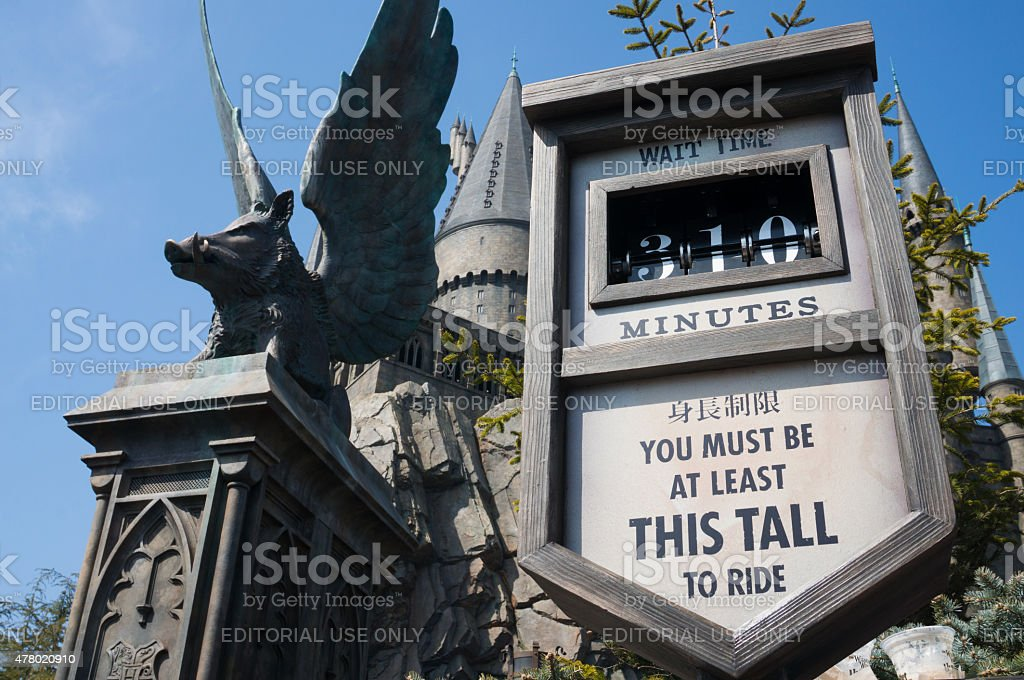 The Wizarding World of Harry Potter Attraction, Japan stock photo